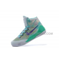 Nike Kobe Ix Elite Gs Womens Gray Mint Green オンライン