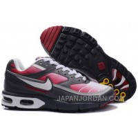 Men's Nike Shox TR Shoes Dark Grey/White/Pink Lastest