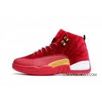 JORDAN 12A J12 36---40 Red 2017 Women Authentic