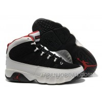 "New Air Jordan 9 ""Johnny Kilroy"" Lastest"