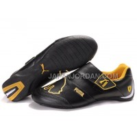 Mens Puma Baylee Future Cat II 704 Yellow Black 送料無料