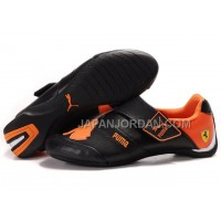 Mens Puma Baylee Future Cat II Black Orange 送料無料
