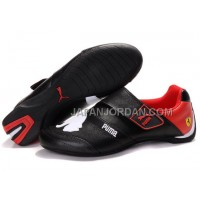 Mens Puma Baylee Future Cat II Black White Red 送料無料