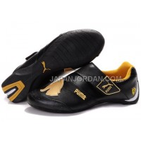 Mens Puma Baylee Future Cat II Black Yellow 送料無料