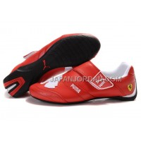 Mens Puma Baylee Future Cat II Red White 送料無料
