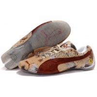 Mens Puma Ferrari 101 Red Beige Grey 本物の