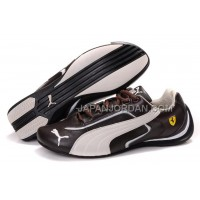 Mens Puma Ferrari 694 Brown Beige Black 本物の
