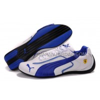 Mens Puma Ferrari 694 White Blue Black 本物の