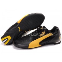 オンライン Mens Puma Fluxion II Black Yellow