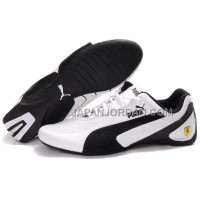 オンライン Mens Puma Fluxion II White Black