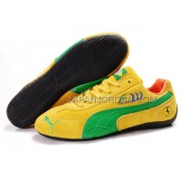 オンライン Mens Puma Fur 889 Yellow Green Black