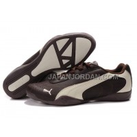 Mens Puma Future Cat 0118 Chocolate White 格安特別