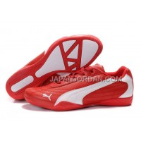 オンライン Mens Puma Future Cat 0118 Red White