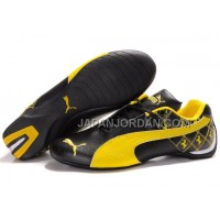 Mens Puma Future Cat 601 Black Yellow 格安特別