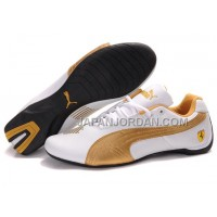 オンライン Mens Puma Future Cat Big Ferrari Golden White