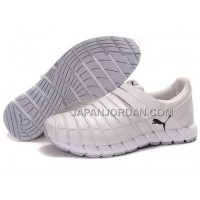 格安特別 Mens Puma Mummy II White