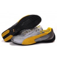 格安特別 Mens Puma Pace Cat 691 Gray Yellow