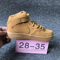 NIKE AIR FORCE 715889-200 Kids Preschool AF1 Wheat Children Super Deals
