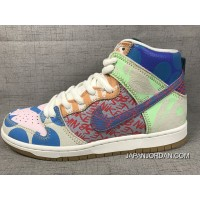 Nike SB What The Dunk High 918321-381 Mens Womens Online
