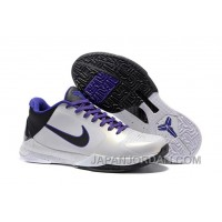 Nike Zoom Kobe 5 White/Black/Purple Authentic
