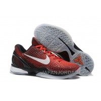 "Nike Zoom Kobe 6 ""All Star"" Challenge Red/White-Black Discount"