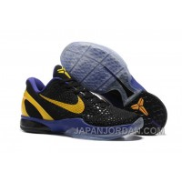 Nike Zoom Kobe 6 Black Purple Yellow Basketball Shoes Online