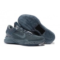 "Nike Kobe 7 FTB ""Black Mamba"" Blue Fox/Blue Fox Authentic"