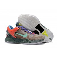 "Nike Zoom Kobe 7 ""What The Kobe"" Online"