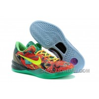 "Nike Kobe 8 ""What The Kobe"" New Release"
