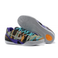 "Nike Kobe 9 EM ""Unleashed"" Court Purple/Reflective Silver-Atomic Mango-Turquoise Free Shipping"