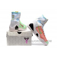 Nike Kobe 9 High Woven Rainbow White Men Shoes Copuon Code