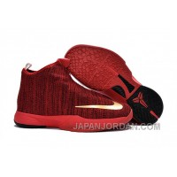 Nike Zoom Kobe Icon University Red/Metallic Gold For Sale