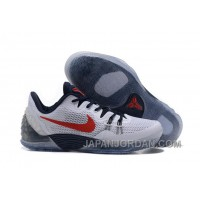 NIKE KOBE VENOMENON 5 Independence Day White Black Red Swoosh Super Deals