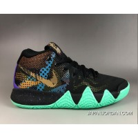 new style 15998 4960d Nike Kyrie 4, 送料無料の日本限定新しいスニーカー、79%まで ...