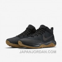 Nike Zoom HyperRev EP 2017 Black Gum Black Brown New Release