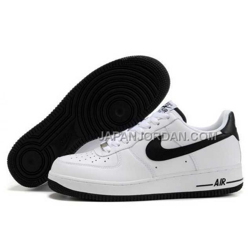 2c3bd125f74 Low Price Nike Air Forces