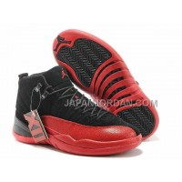Nike Air Jordan 12 Mens Anti Fur Black Red Shoes 割引販売
