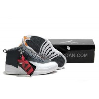 Nike Air Jordan 12 Mens Grey White Orange Shoes 割引販売