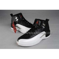 Nike Air Jordan 12 Mens Leather Black White Shoes 割引販売