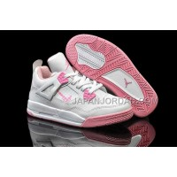 本物の Nike Air Jordan 4 Kids White Pink Shoes