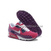 格安特別 Nike Air Max 90 EM Womens Dragon Fushia