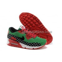 格安特別 Nike Air Max 90 EM Womens Dragon Green Red