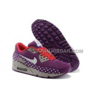 格安特別 Nike Air Max 90 EM Womens Dragon Purple