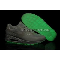 Nike Air Max 90 Hyperfuse Prm Womens Grey 新着