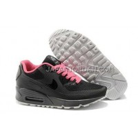 Nike Air Max 90 Hyperfuse Prm Womens White Blue Black Pink 新着