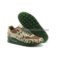 Nike Air Max 90 HYPFUSE SP Camo Mens Beige Green 新着