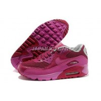 格安特別 Nike Air Max 90 Premium EM Womens Rose Red