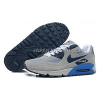 格安特別 Nike Air Max 90 Womens Fur Grey