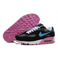 Nike Air Max 90 Womens Hyperfuse Black BLue 新着