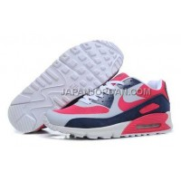 Nike Air Max 90 Womens Hyperfuse Grey Pink 新着